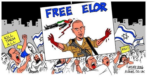 idfjudaismisraelzionism