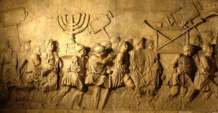 ROME TITUS JERUSALEM