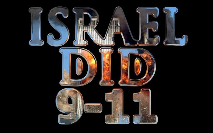 israel did 9-11 chrome