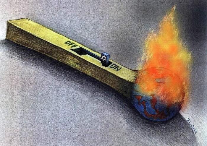 ISRAEL JUDAISM FIRE WAR
