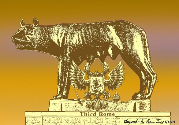 russia third rome