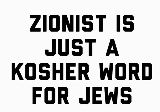 ZIONISM JUDAISM
