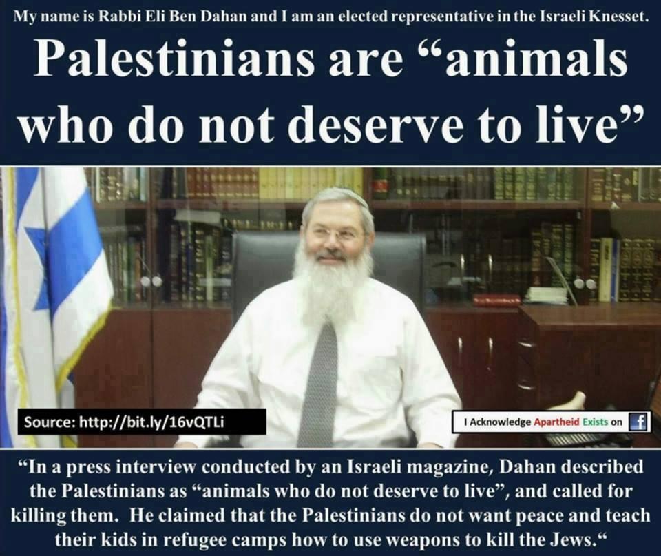 judaism palestine israel